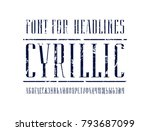 elegant narrow cyrillic serif... | Shutterstock .eps vector #793687099
