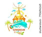 template flyer traditional thai ... | Shutterstock .eps vector #793696165