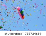 flying colorful paper ribbon... | Shutterstock . vector #793724659