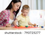 child kid boy and mom playing... | Shutterstock . vector #793725277
