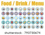 simple food icons set.... | Shutterstock .eps vector #793730674