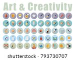art and creativity icons set | Shutterstock .eps vector #793730707