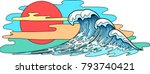 background with big waves in... | Shutterstock .eps vector #793740421