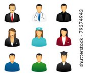 set of people icons | Shutterstock .eps vector #79374943