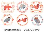Animals And Birds In Patterned...