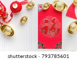 top view chinese new year red... | Shutterstock . vector #793785601