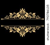vintage gold frame on a black... | Shutterstock .eps vector #793786135