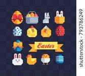pixel art icons set. happy... | Shutterstock .eps vector #793786249