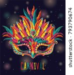 happy carnival. festive concept ... | Shutterstock .eps vector #793790674