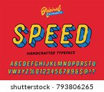 """speed"" vintage 3d rounded... 