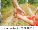 stylish hands of a parent and... | Shutterstock . vector #793810015