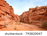 egypt  mountains of the sinai... | Shutterstock . vector #793820047