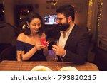 romantic dinner at home | Shutterstock . vector #793820215