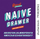"""""""naive drawer"""" funny hand drawn ... 