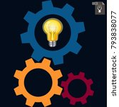gears with light bulb or lamp.... | Shutterstock .eps vector #793838077