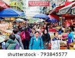 hong kong   january 01 2018 ... | Shutterstock . vector #793845577