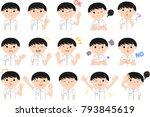 men's honor student japanese...   Shutterstock .eps vector #793845619