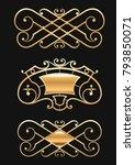 vintage gold vignette or forged ... | Shutterstock .eps vector #793850071