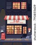 old city street  night... | Shutterstock .eps vector #793855609