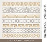 arabic seamless geometric... | Shutterstock .eps vector #793862041