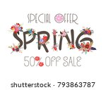 spring sale banner  sale poster ... | Shutterstock .eps vector #793863787