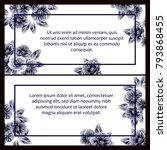 romantic invitation. wedding ... | Shutterstock .eps vector #793868455