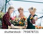 a girl and two senior women... | Shutterstock . vector #793878721