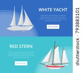 world yachting poster with... | Shutterstock .eps vector #793883101