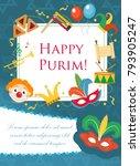 purim carnival poster ... | Shutterstock .eps vector #793905247