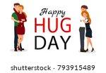 couple hug. flat vector...   Shutterstock .eps vector #793915489