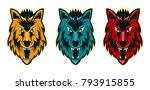set of wolves logo vector... | Shutterstock .eps vector #793915855