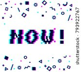 vector 8bit pixel art colorful... | Shutterstock .eps vector #793922767