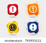 attention icons. exclamation... | Shutterstock .eps vector #793953121