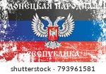 flag of the donetsk people's... | Shutterstock . vector #793961581