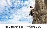young man climbs on a cliff... | Shutterstock . vector #79396330
