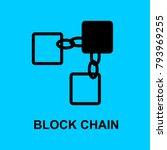 block chain flat icon. block...   Shutterstock .eps vector #793969255