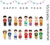 kids in traditional costume.... | Shutterstock .eps vector #793971721