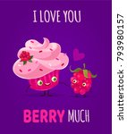 romantic valentine's day card.... | Shutterstock .eps vector #793980157