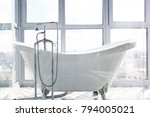white bathroom with beautiful...   Shutterstock . vector #794005021