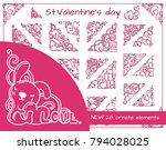vector hand drawing elements.... | Shutterstock .eps vector #794028025