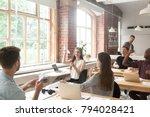 multiracial corporate team...   Shutterstock . vector #794028421