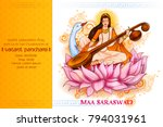 illustration of goddess of... | Shutterstock .eps vector #794031961