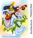 illustration of goddess of... | Shutterstock .eps vector #794031964