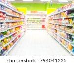 abstract blurred supermarket...   Shutterstock . vector #794041225