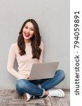 full length photo of satisfied... | Shutterstock . vector #794059891
