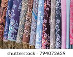 rolls of decorative fabric as... | Shutterstock . vector #794072629