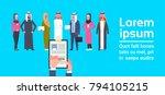 recruitment hand holding resume ... | Shutterstock .eps vector #794105215