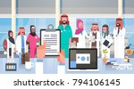 hospital medical team group of... | Shutterstock .eps vector #794106145
