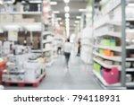 modern home decor or...   Shutterstock . vector #794118931