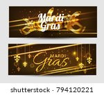illustration of mardi gras... | Shutterstock .eps vector #794120221